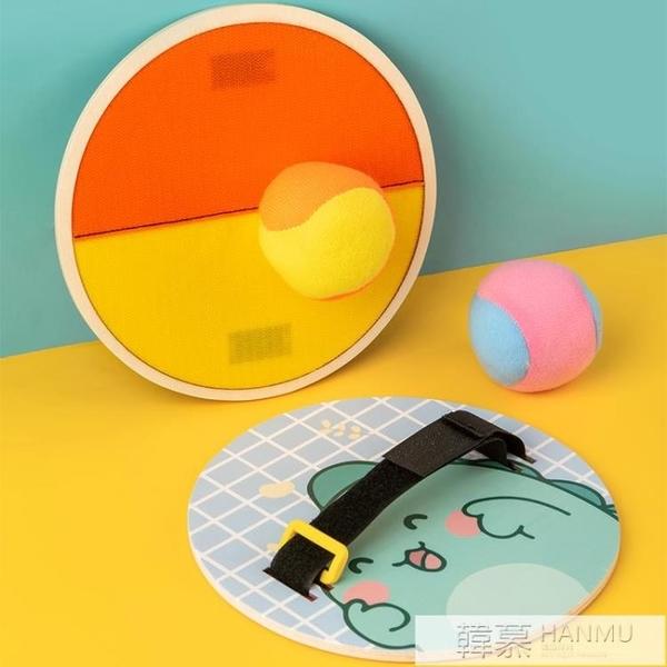兒童飛鏢盤粘粘球投擲黏球玩具親子戶外運動幼兒園室內吸盤粘球靶 夏季新品 YTL