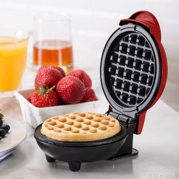 110v迷你華夫餅機早餐機家用兒童烘焙機蛋糕機美國日本臺灣小家電 蘿莉新品