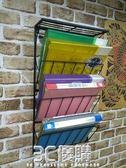 鐵藝 壁掛書報架 辦公室雜志報刊架報紙架書架置物架收納架書igo 3c優購