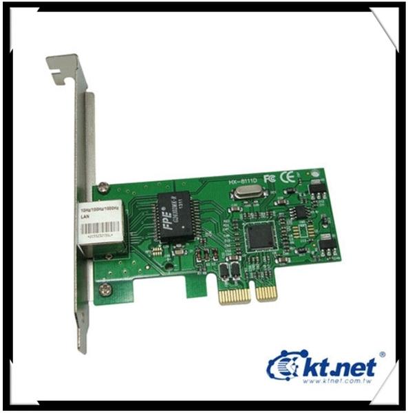 新竹【超人3C】PCI E Giga有線網路卡 支援熱插拔及免驅動隨插即用功能 相容 10Mbps/100Mbps/1000Mbps