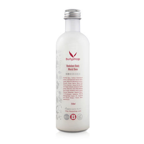 身體保濕美肌露 Redolent Body Moist Dew (250ml)-butyshop