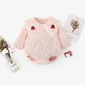 甜美可愛刺繡圖案長袖三角包屁衣 連身衣 嬰兒裝
