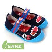 【錢豪童裝童鞋】迪士尼Cars閃電麥坤室內鞋(16~22號)