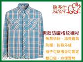 ╭OUTDOOR NICE╮瑞多仕RATOPS 男款彈性格子襯衫 DA2361 海藍色/灰色格 長袖襯衫 排汗襯衫 防曬襯衫