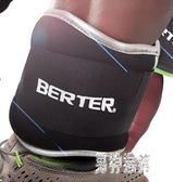 負重沙包綁腿可調隱形運動男女學生兒童訓練綁手跑步健身裝備  QX6255 『男神港灣』