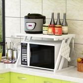 廚房微波爐置物架2層調料架烤箱架多功能收納架廚房落地置物架【全館免運限時八折】