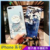 復古文藝花朵 iPhone iX i7 i8 i6 i6s plus 手機殼 氣囊伸縮 影片支架 耳機收納捲線器 防摔軟殼