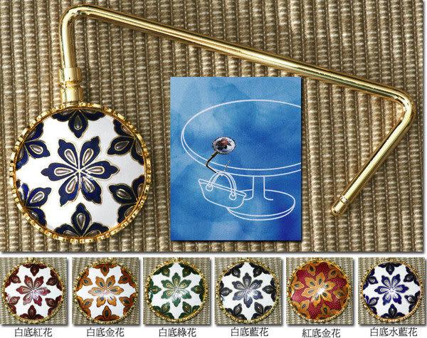 【鹿港窯】景泰藍皮包架‧萬花筒‧出外旅行‧參加宴會必備良品