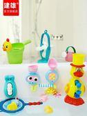 寶寶洗澡玩具玩水轉轉樂花灑兒童嬰兒浴室戲水玩具1-3歲女孩男孩 金曼麗莎