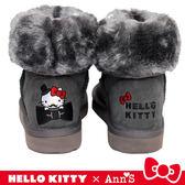 HELLO KITTY X Ann'S 俏皮達利真皮雪靴禮盒-灰