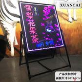 LED熒光板 夜光廣告寫字板發光 手寫板【YG4145】