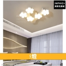 INPHIC-簡約led燈梅花燈北歐客廳led吸頂燈幾何書房燈具後現代臥室燈-5燈_heas