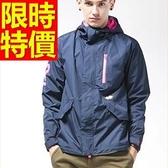 登山外套-防水防風透氣保暖男滑雪夾克62y47【時尚巴黎】