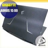 【Ezstick】GIGABYTE AORUS 15 X9 黑色立體紋機身貼 (含上蓋貼、鍵盤週圍貼) DIY包膜