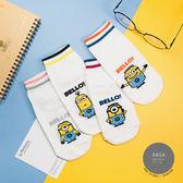 現貨✶正韓直送【K0293】韓國襪子 BELLO雙色條紋小小兵 韓妞必備 百搭款 素色襪 免運 阿華有事嗎