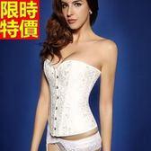塑身馬甲-隱形無肩帶束腰托胸調整型連身束身女內衣2色67p25[時尚巴黎]
