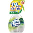 風倍清 除菌消臭噴霧(綠茶清香)370ml【愛買】