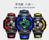 古騰學生手錶男孩男童夜光防水錶中小學生大童小孩運動兒童電子錶『夢娜麗莎精品館』