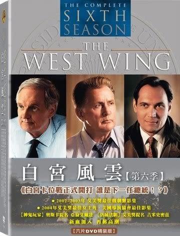 白宮風雲 第六季 DVD(購潮8)