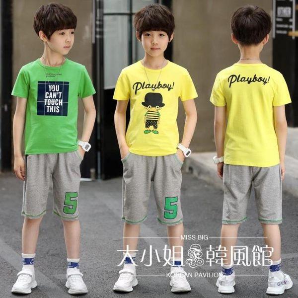 男童夏裝2018新款套裝童裝中大童帥氣短袖運動兩件套兒童男孩潮衣-大小姐韓風館
