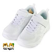 SKECHERS DYNAMIC DASH 皮革 運動鞋 中大童 全白 NO.R7061(302615LWHT)