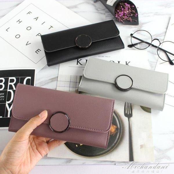 韓版長款錢包新款女士搭扣皮夾可愛手拿包潮錢夾手機包 黛尼時尚精品