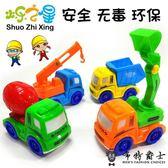 限時8折秒殺螺母組合動手益智拆裝玩具男孩2-3-4-5-6歲兒童可拆卸組裝工程車