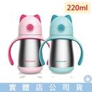 Babymate 不鏽鋼貓咪吸管保溫杯 學習把手保溫瓶 220ml 粉色/藍色 兩色可選