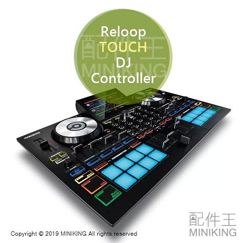 日本代購 Reloop TOUCH 7吋觸控螢幕 DJ Controller DJ控制器 Virtual DJ