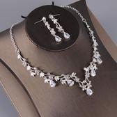 大氣皇冠耳環式項鍊婚紗頭飾禮服新娘三件套裝