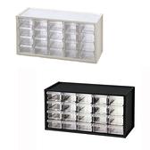 【奇奇文具】樹德SHUTER A9-520 小幫手零件分類箱