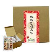 【娘娘鳳顏永駐】飲氧品25g隨身包1盒(共12包)