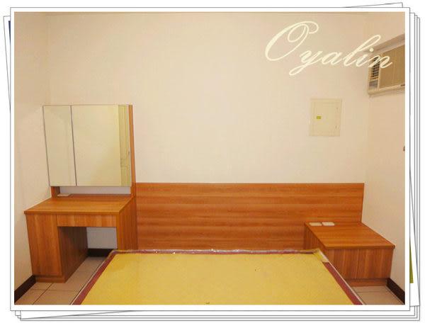 【歐雅系統家具】木色床頭櫃+化妝台