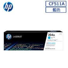 HP CF511A原廠藍色碳粉匣 適用HP Color LaserJet Pro M154a/M154nw/MFP M180n/MFP M181fw(原廠品)