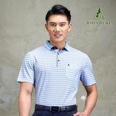 JOHN DUKE 時尚雙色領印花休閒衫-藍