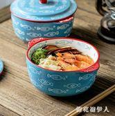 陶瓷泡麵碗 個性帶蓋家用湯碗宿舍麵碗可愛創意大碗學生碗 QX8911 【棉花糖伊人】