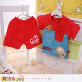 嬰幼兒套裝 短袖短褲套裝 嬰兒服魔法Baby