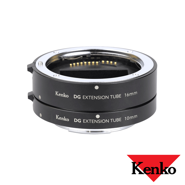KENKO EXTENSION TUBE DG 接寫環 (2環/組) 近攝微距 可微距 / NIKON Z接環用 公司貨