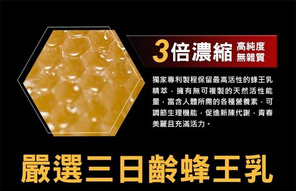 草本之家-晶凍蜂王乳膠囊60粒