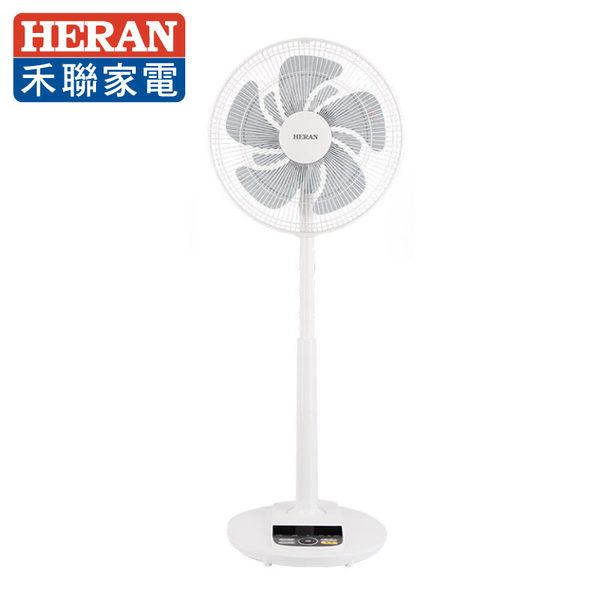 HERAN 禾聯 14吋 智能雙層扇葉變頻DC風扇 十片葉 日本馬達 14M7S-HDF