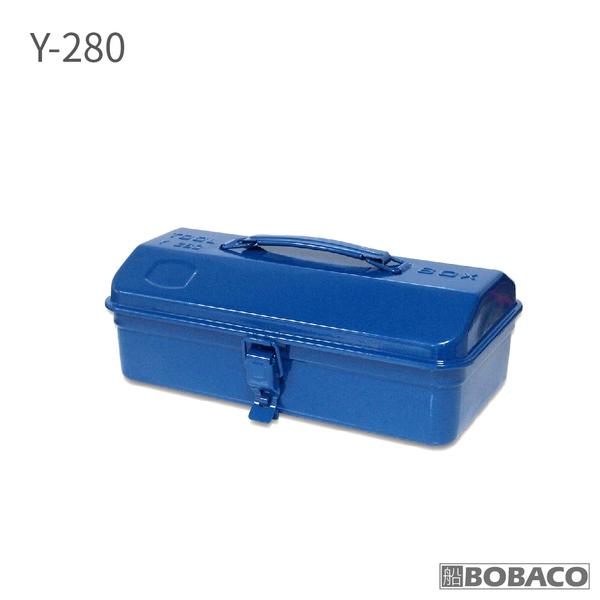【鐵盒工具收納箱 Y-280】金屬工具箱 工具收納鐵盒 藍色收納箱 家用手提工具箱 五金工具箱