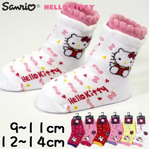 日本Sanrio Hello Kitty止滑棉襪 兒童襪【KT-A246】 防滑 保暖 花邊