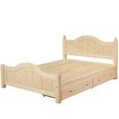 床架 床台 BT-70-4 芬蘭5尺抽屜床 (不含床墊) 【大眾家居舘】