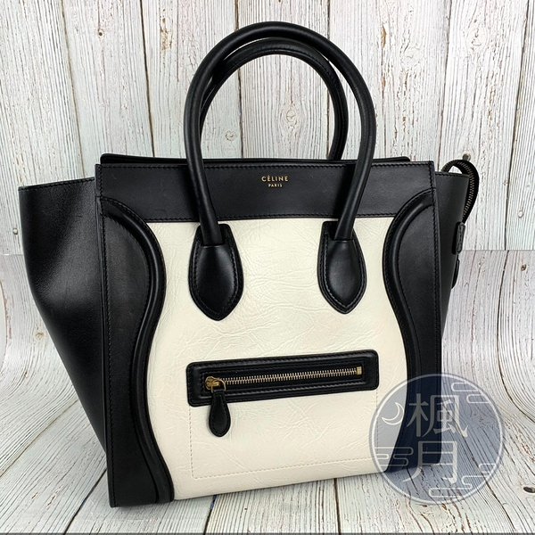 BRAND楓月 CELINE LUGGAGE 大款 黑白冏臉包 手提包