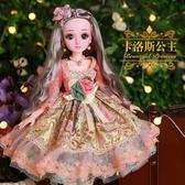 芭比娃娃 60厘米洋娃娃套裝女孩公主婚紗禮盒仿真玩具單個衣服超大 果寶時尚