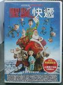 影音專賣店-P01-104-正版DVD-動畫【聖誕快遞】-迪士尼-花木蘭導演作品
