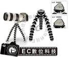 """【EC數位】相機 單眼相機 攝影機 大型深海章魚腳架 珠珠三腳架 外拍適用 3/8"""" 1/4"""" 螺絲頭"""