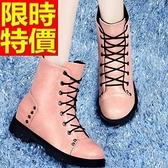 馬丁靴-鉚釘平底真皮中筒女靴子2色65d56【巴黎精品】