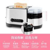麵包機 九殿 DSL-B01烤面包機家用2片早餐多士爐土司機全自動吐司 新年鉅惠
