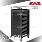 台灣亞帥ASSA | XD-BB專業級多功能工具車-黑(二色)[44091]開業設備